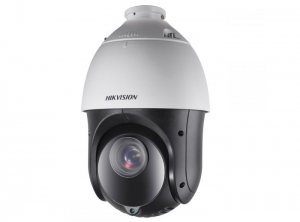 CAMERA ANHD PTZ 2MP IR 100M ZOOM 15X