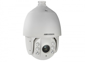 CAMERA IP PTZ 2MP IR 150M ZOOM 20X