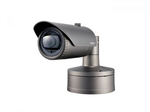 CAMERA IP ALL-IN-ONE DE EXTERIOR 2MP, IR 20M, LENS