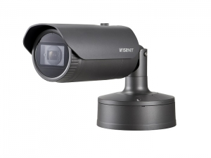 CAMERA ALL-IN-ONE IP,2MP,IR 50M,LENS 2.8-12mm
