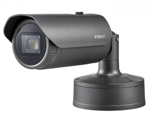 CAMERA ALL-IN-ONE IP,2MP,IR 70M,ZOOM 12X