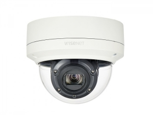 CAMERA IP DOME ANTIVANDAL 2MP  IR 70M ZOOM 12X